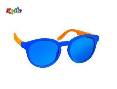 Kinderzonnebril   Blauw-Oranje   124 MM