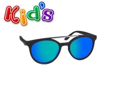 Kinder zonnebril zwart-groen